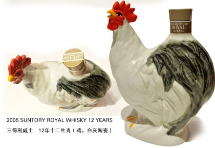 Suntory Royal 2005 whisky 乙酉雞生肖威士忌