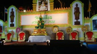 The Buddha on New Years