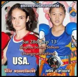 Fight Poster - Sylvie von Duuglas-Ittu - Cherry Gor. Towin Gym