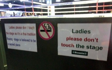 No Women Allowed - New Lumpinee Stadium