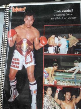 Sagat Petchyindee - Street Fighter Boxing Champion - 8limbs.us