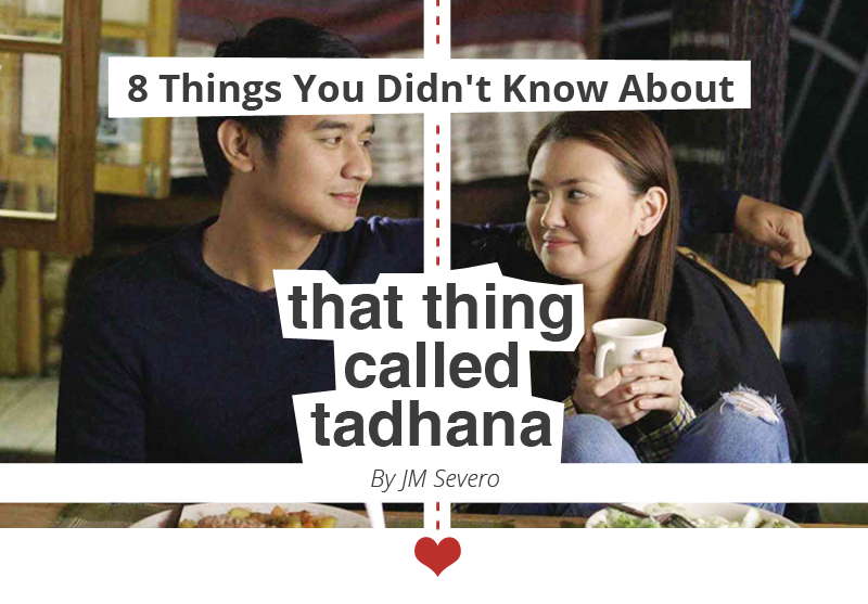 that-thing-called-tadhana-gege_headtitle