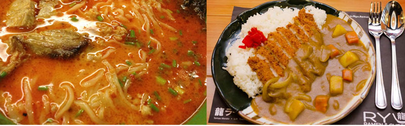 Japanese-Curry-Fix-in-Manila_P (8)