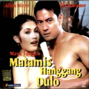 Pinoy bold movie collection