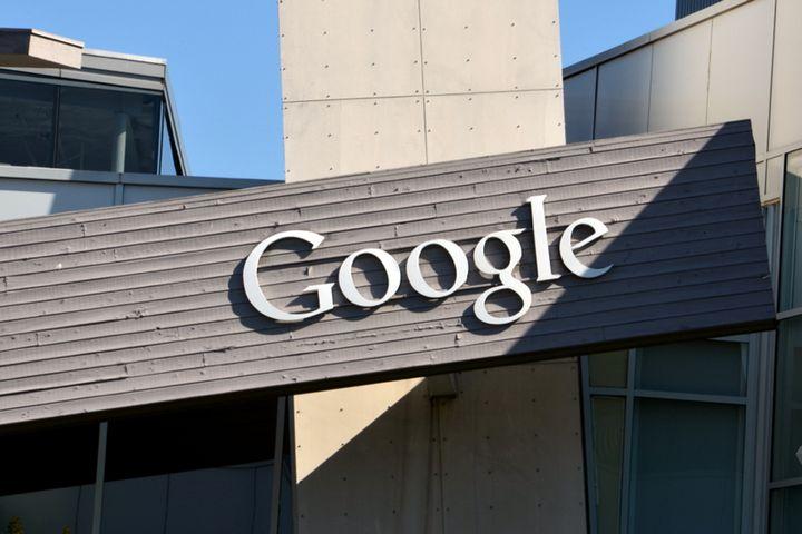 google-campus-025-0-0