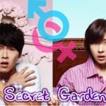 8 Gender Bender Korean Dramas That Prove Women Can Slay Anything
