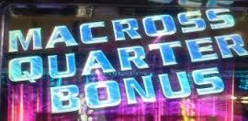 makurosuF2-bonus-4