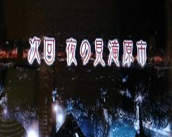madomagi-yoru3