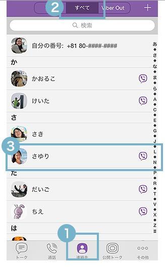 ScreenShot_20160814134422