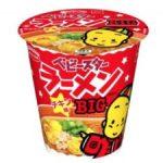 ベビースターラーメンBIGチキン味no発売日と値段を公開!カップラーメンに!?
