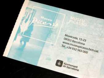 ピカソ美術館00_4-3バルセロナ_ある日本人観光客のスペイン旅行記