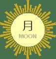 天使と星のヒーリング 月のチャネリングメッセージ