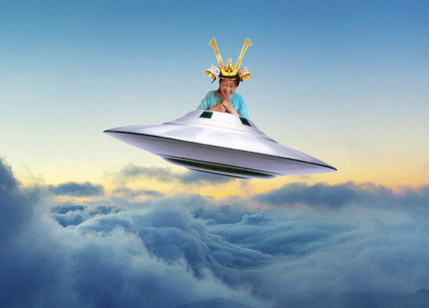 UFO_gin