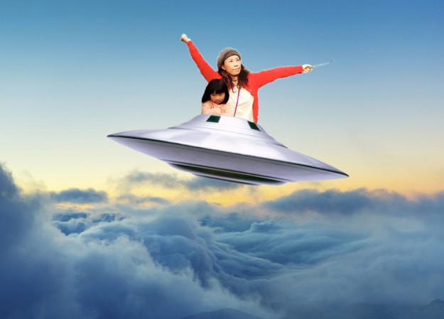 UFO_ha