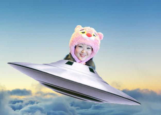 UFOtapi
