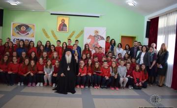Festa e Shën Dhimitrit