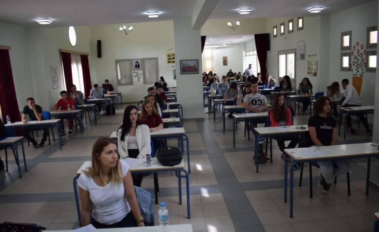 Εξετάσεις Ελληνομάθειας 2018