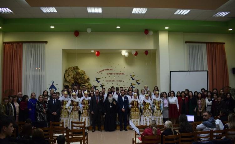 Festa e Krishtlindjeve – (Klasa V-XI)