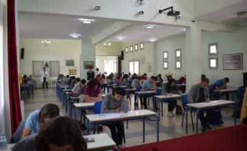 Εξετάσεις Ελληνομάθειας 2019