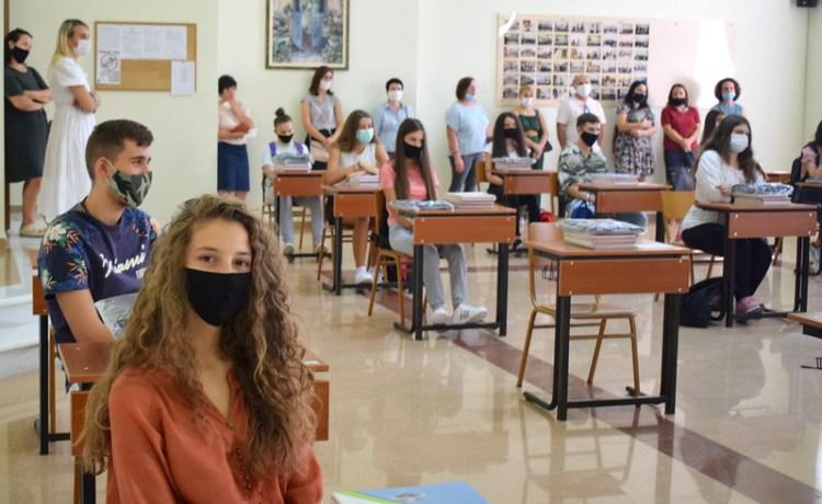 Fillimi i vitit të ri shkollor (Gjimnazi)