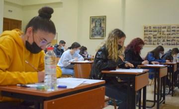 Εξετάσεις Ελληνομάθειας 2021