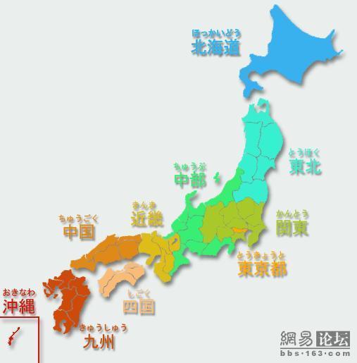2010 11 17 09 45 日本行政區域劃分(圖)