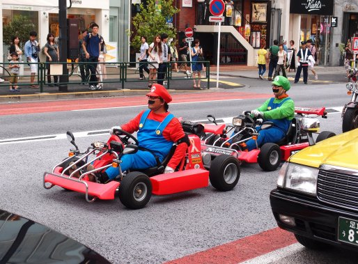 Go-Karts Tokyo