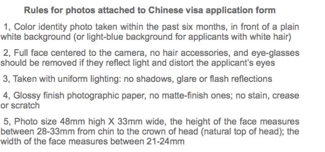 Chinese Visa photo requirement