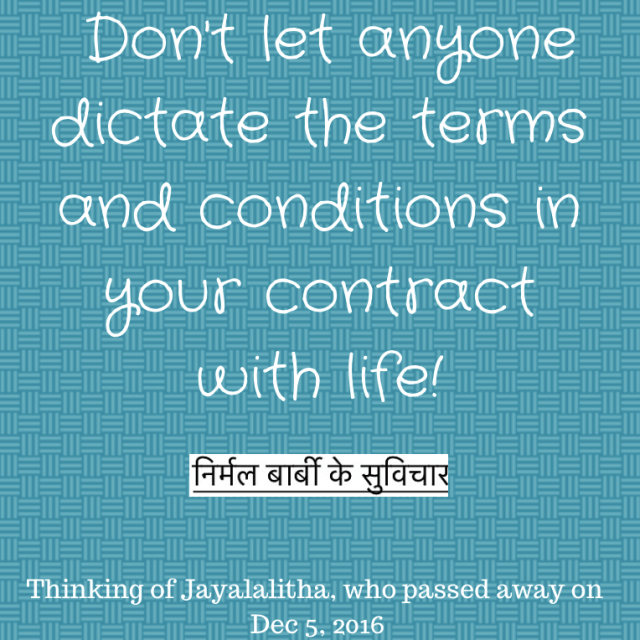 dont-let-anyone-dictate-tc