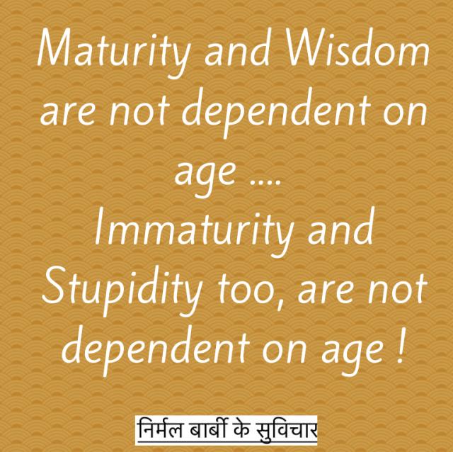 maturity-and-wisdom