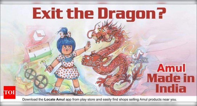 Amul Poster
