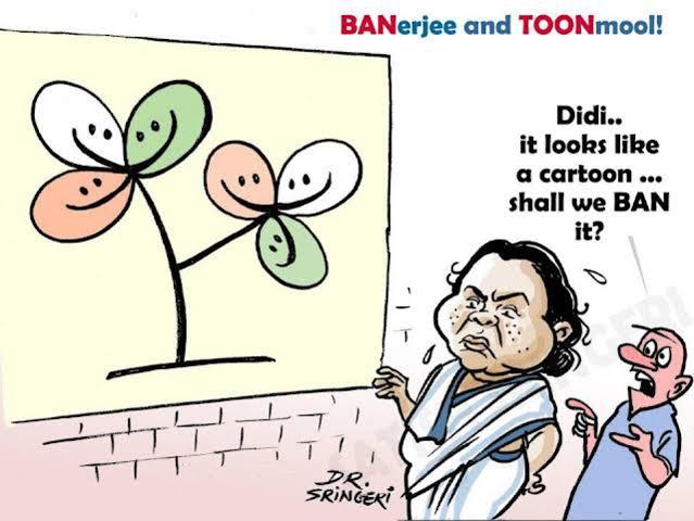 Cartoon ban - didigiri
