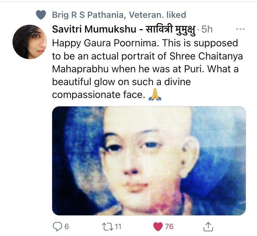 Gaura Poornima