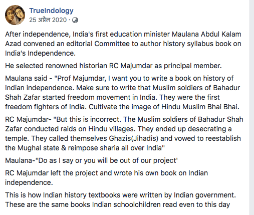 Toolkit - True indology