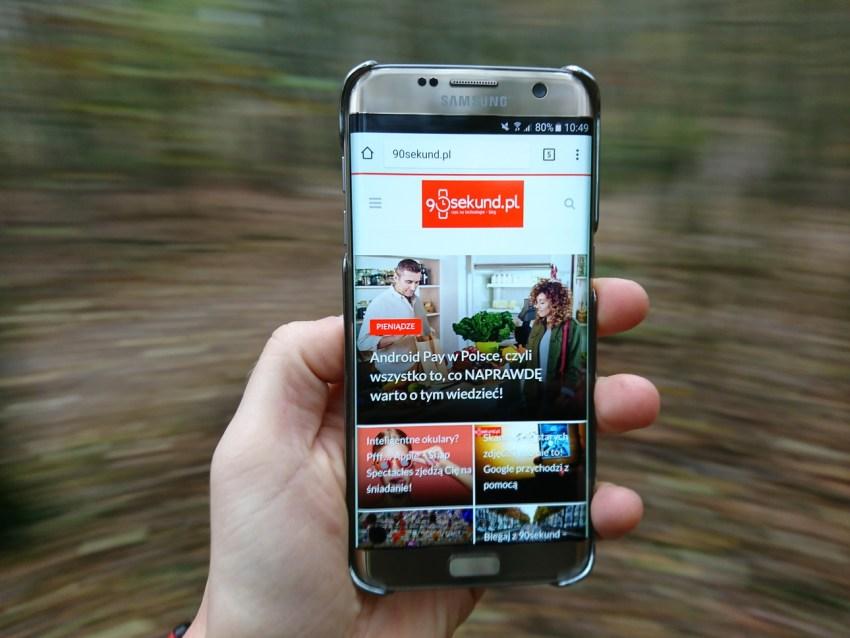 Samsung Galaxy S7 Edge w obiektywie Sony Xperii XZ - 90sekund.pl
