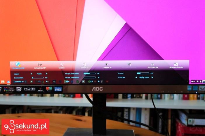 Recenzja monitora AOC U2477PWQ - 90sekund.pl