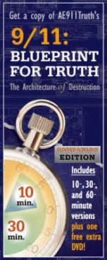ae911truth-DVD
