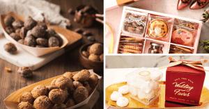喜餅開箱#003|高雄E'Z Chocolat,夢幻公主風,法式手工喜餅與85%巧克力