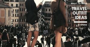歐洲蜜月|義大利春季旅遊穿搭!超詳細的行李打包術&泡麵攜帶建議