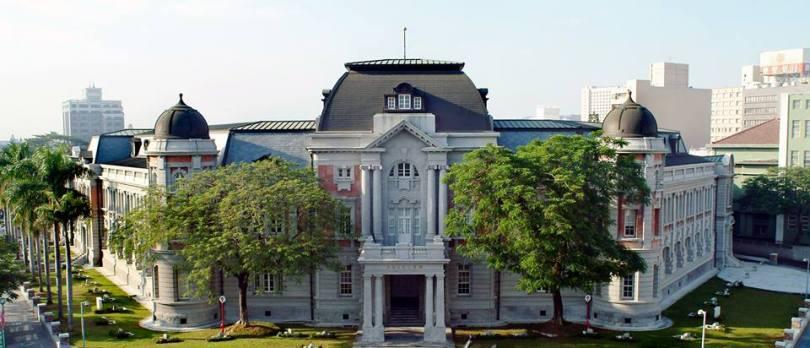 臺灣文學館