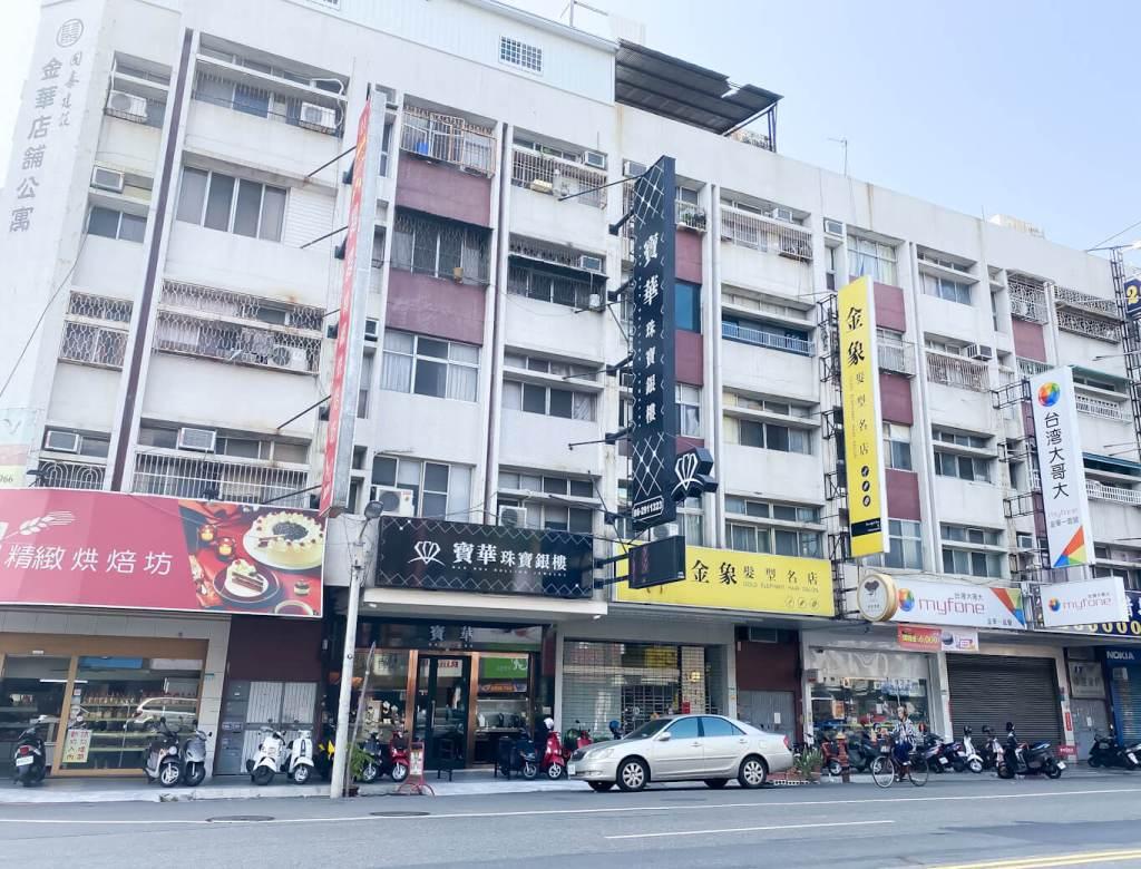 寶華珠寶銀樓位於台南市南區。(Photo by Natalie)