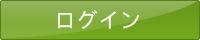 button_010