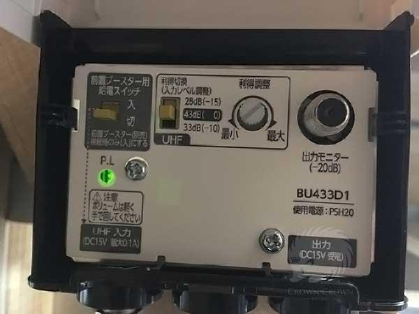高性能地デジブースターBU433D1