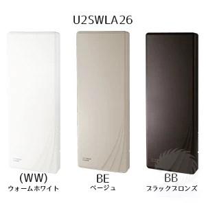 U2SWLA26カラーバリエーション