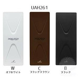 UAH261カラーバリエーション