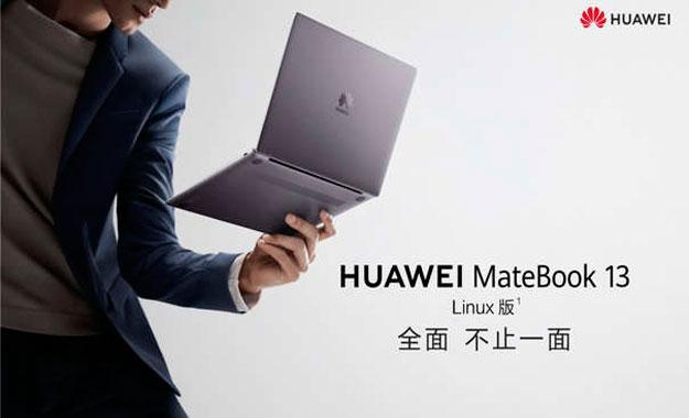 Huawei empieza a vender laptops con Linux en China