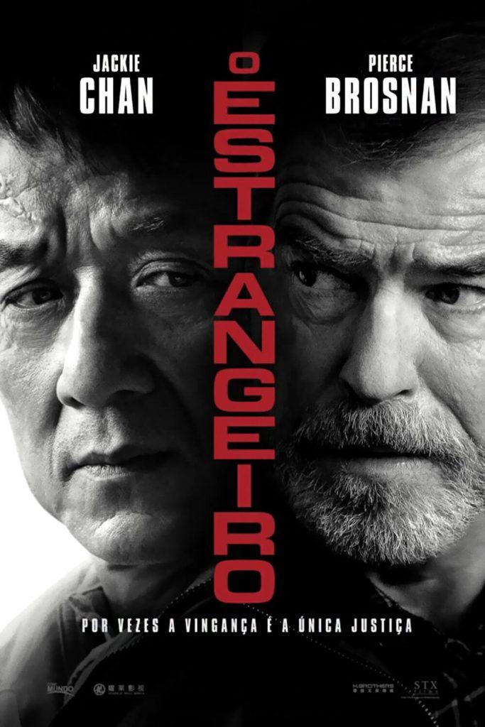 """Poster for the movie """"O Estrangeiro"""""""
