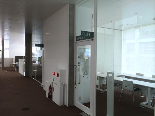 会議室203・204