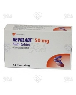 Revolade 50mg 14 Tablet, GSK/Novartis