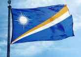 A presidente das Ilhas Marshall, Hilda Heine, enfrenta desafio sobre plano de criptomoeda nacional.